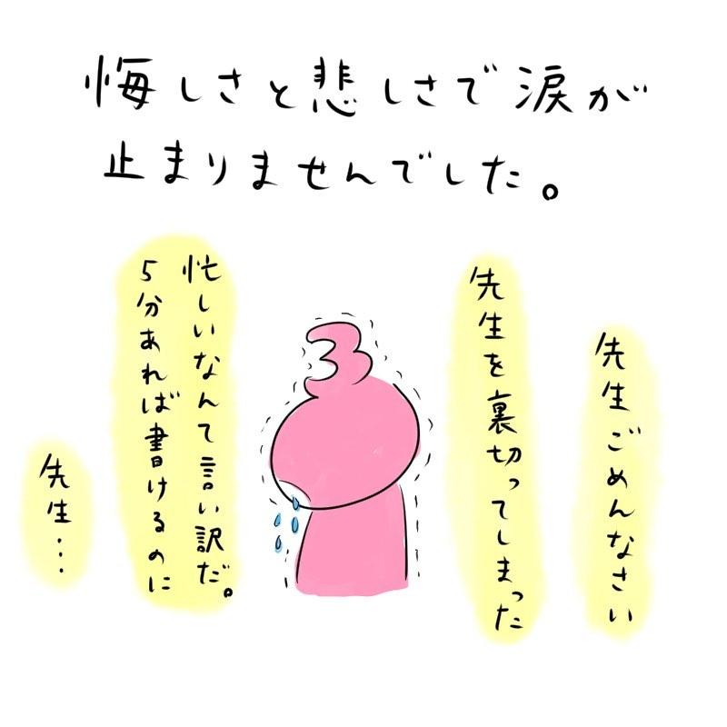 mifo_suzuki_74670555_426821324913972_8020638785658227067_n