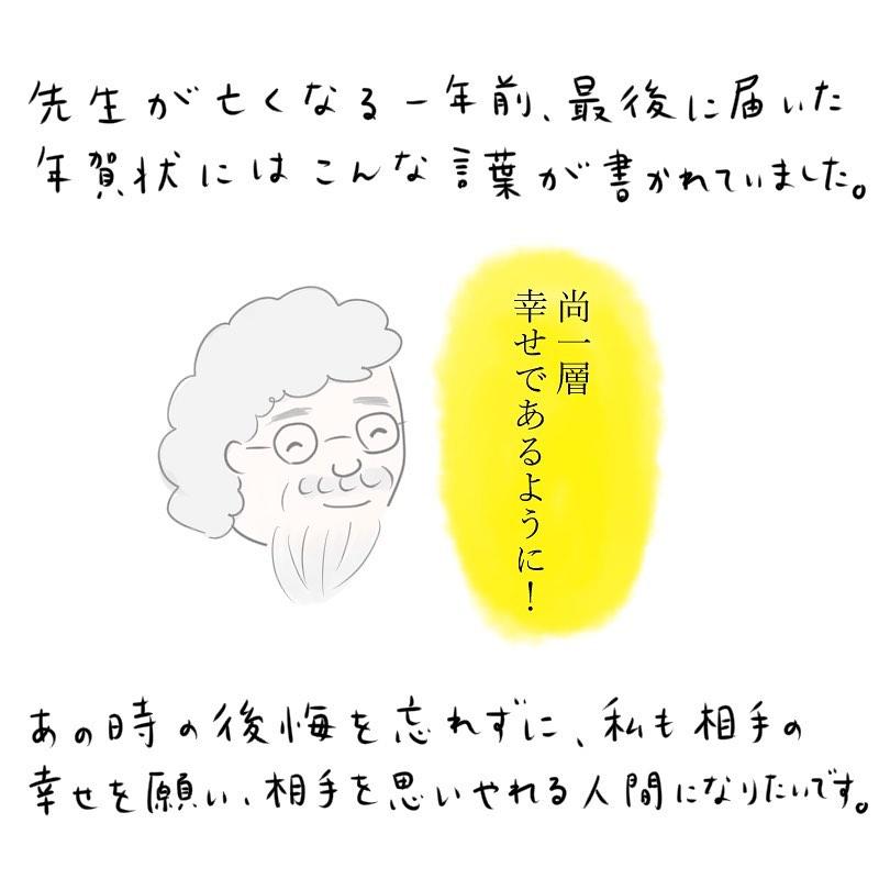mifo_suzuki_71708323_166940894382549_6328540341018977691_n