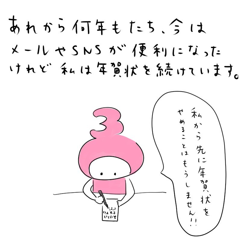 mifo_suzuki_71214093_2489466267964993_4190702514196194906_n