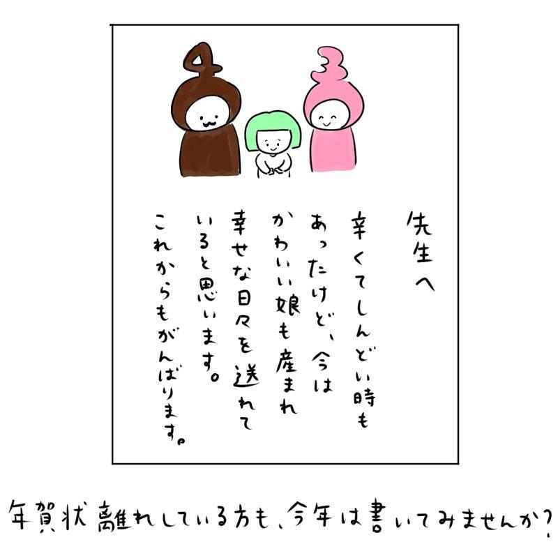 mifo_suzuki_72650907_739040209942011_4564651623048665029_n