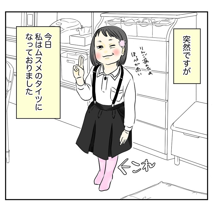 no_nai.momoiro_83220880_806239446558058_6389421987744166032_n