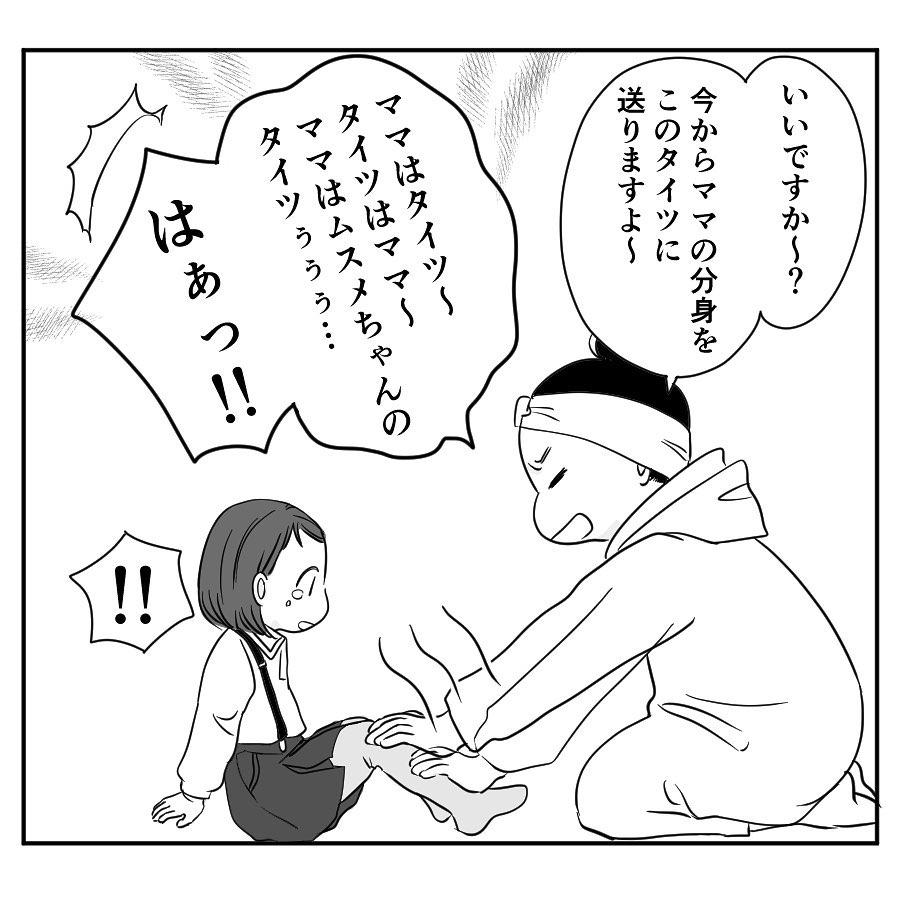 no_nai.momoiro_82067192_178020993600465_3030493507972575483_n