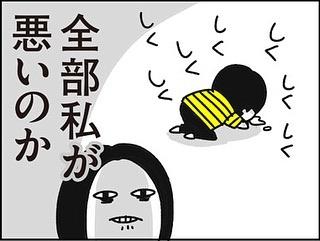 cho_cho_chokko_81734354_603012657181419_2638933142687483576_n