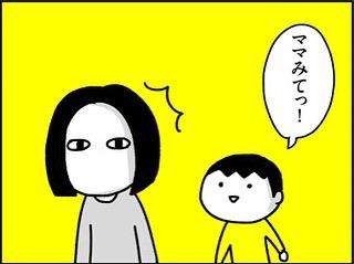 cho_cho_chokko_70306013_2406989662711538_7728256587245264826_n