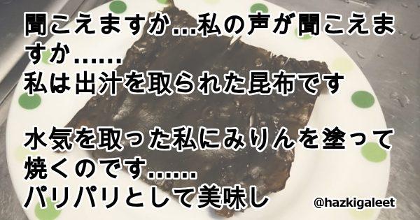 「たった一手間」のアレンジレシピ、まじ最強 8選