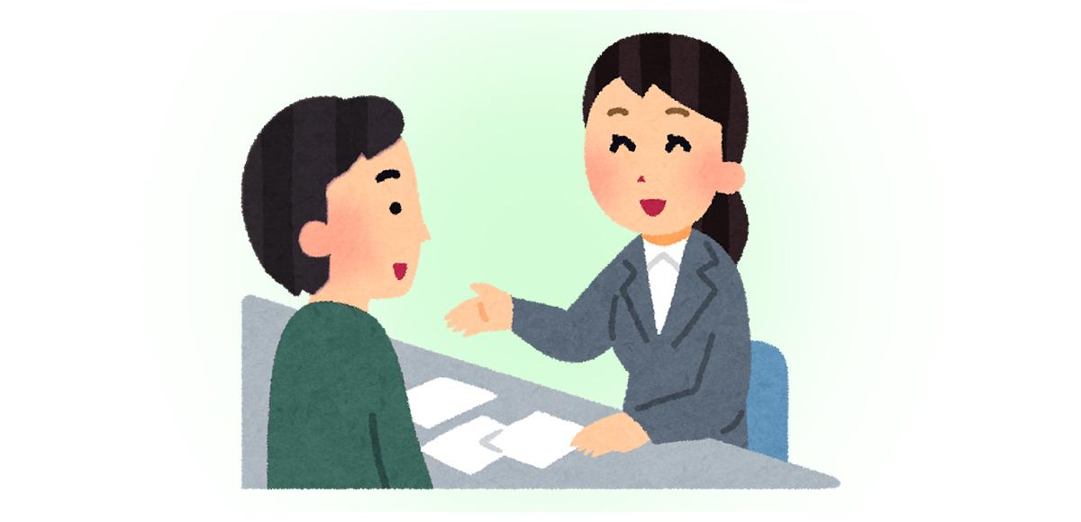 回転寿司 恋人の探し方 心理テスト 第三者