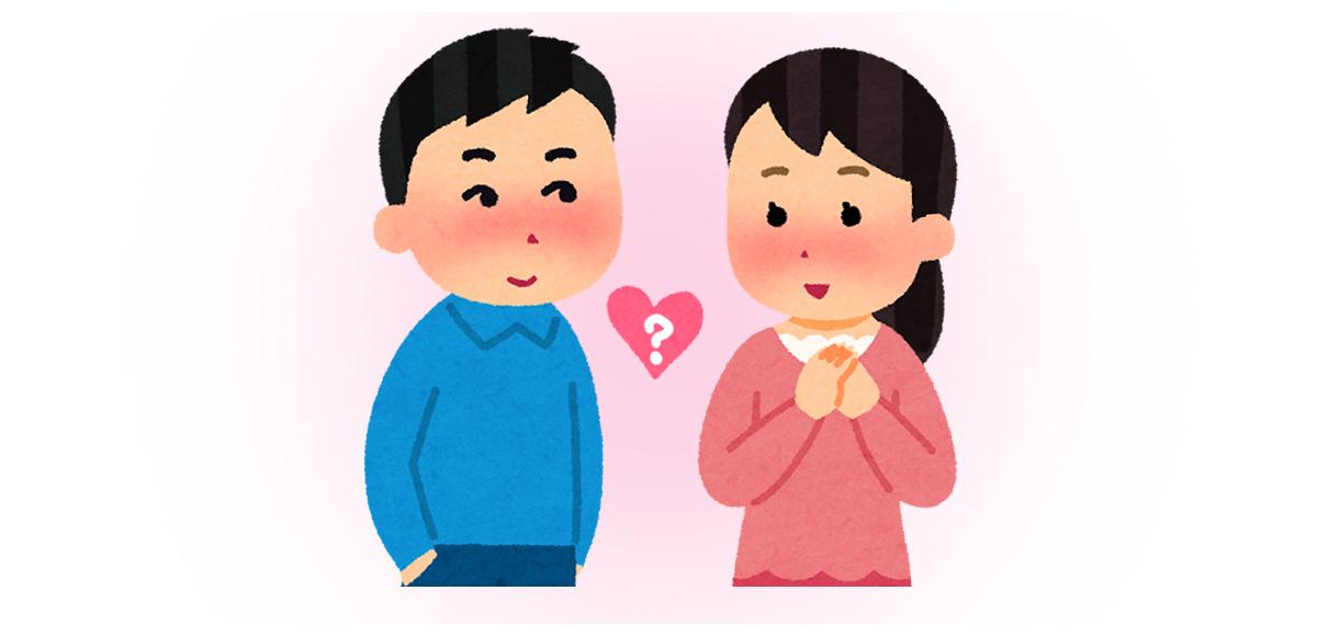 回転寿司 恋人の探し方 心理テスト 復縁