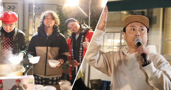 吉本興業のBBQに潜入!次長課長・河本がプロデュースしたお米の美味しさに絶句
