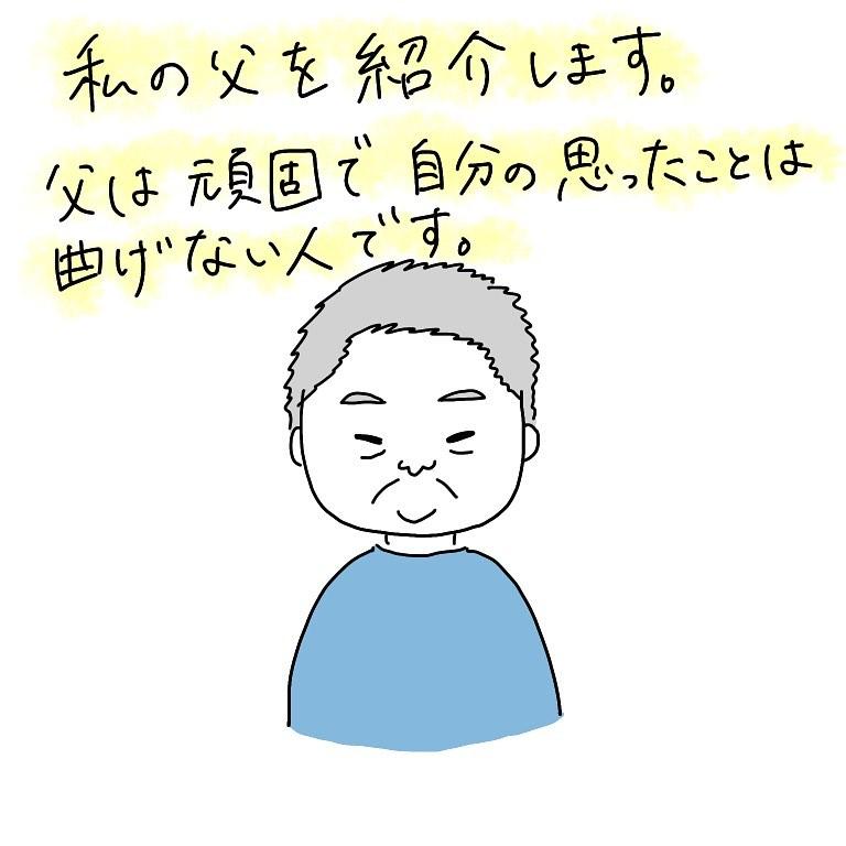 ponyooko_83186683_175135513820383_8441704013995833766_n
