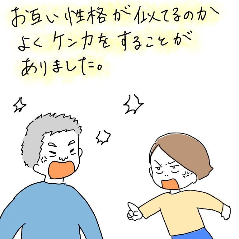 ponyooko_83047043_183586876193524_8008049068379751724_n