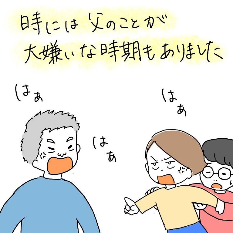 ponyooko_82772458_180787339811272_5461627136686216211_n
