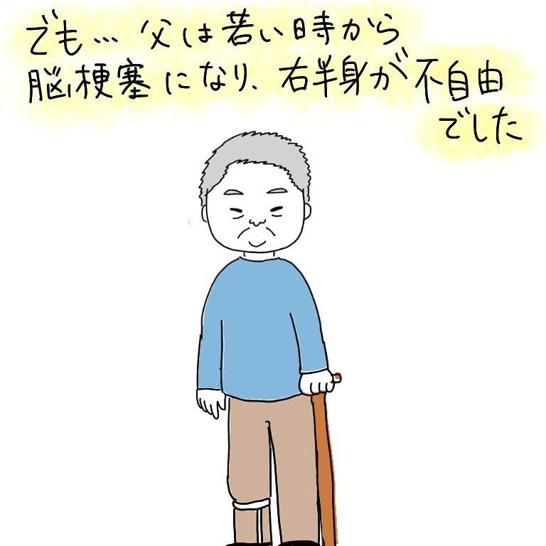 ponyooko_83406602_1263452123853303_8167805787911986670_n