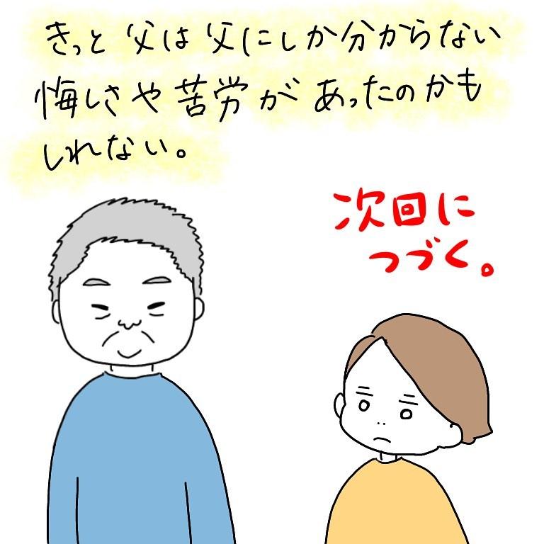 ponyooko_82782755_644423536326255_7918855390503389331_n