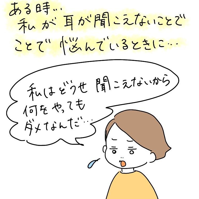 ponyooko_82387037_701739010360664_6963554767470605030_n