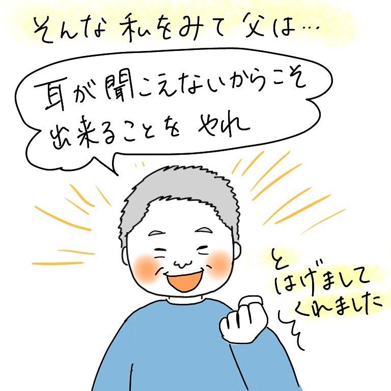 ponyooko_83602499_168146681291736_5762191386455413247_n