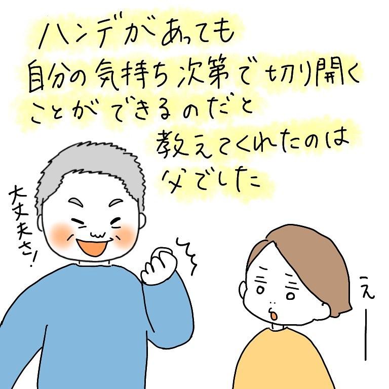 ponyooko_83677259_789064228272797_3510281009772132707_n