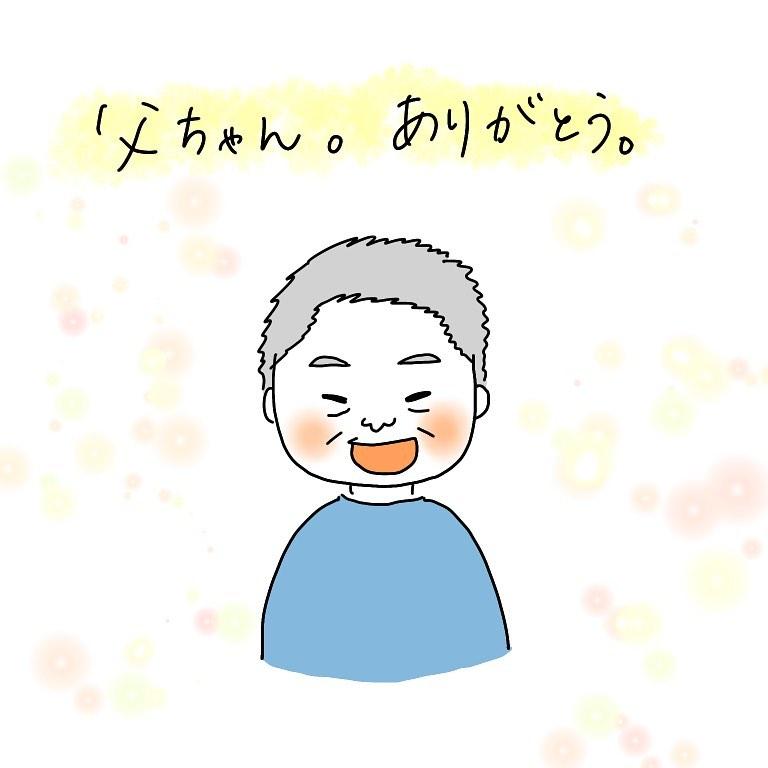 ponyooko_82998308_744824286045880_693441621683058032_n