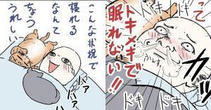 【新作】ネコ飼いには共感激しめの、ドタバタな日常