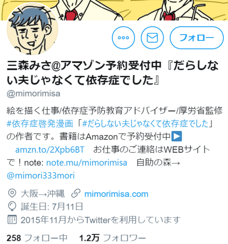 SnapCrab_NoName_2020-1-24_12-54-42_No-00