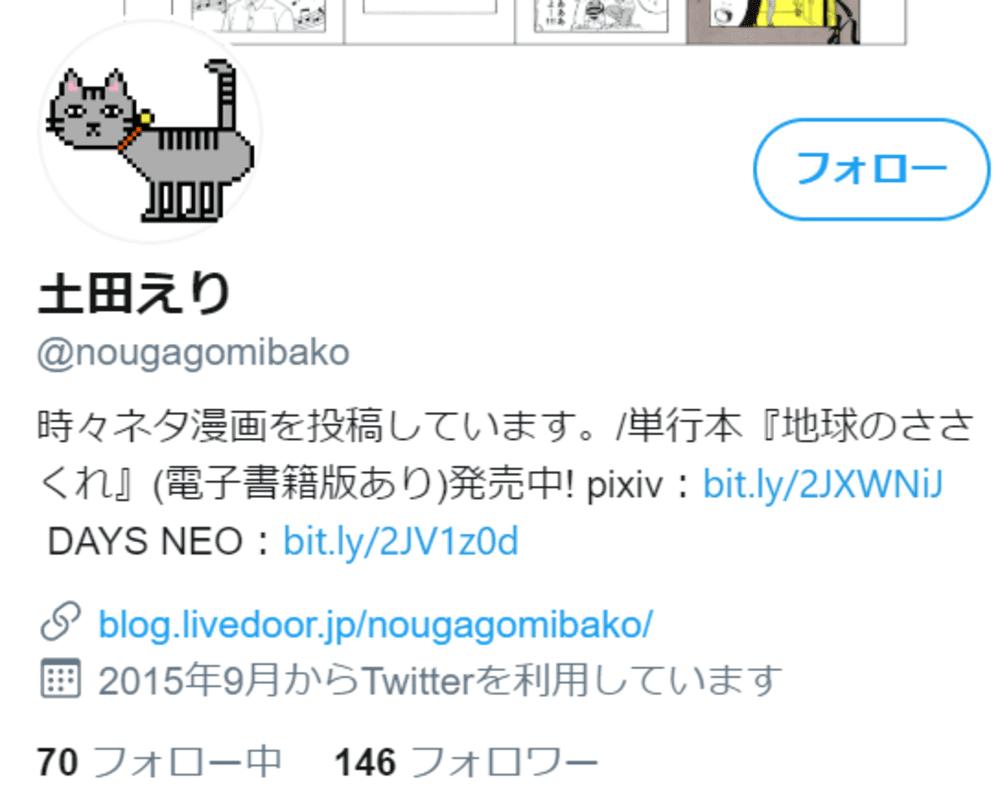 SnapCrab_NoName_2020-1-24_14-16-45_No-00