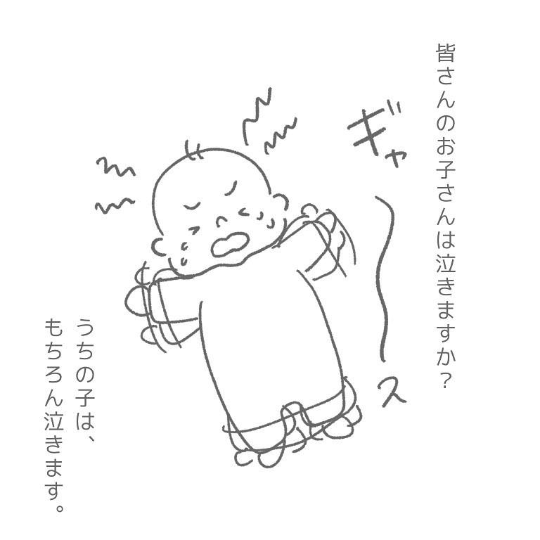 sakuko_baby_80690924_828610417583850_7306411158067024786_n