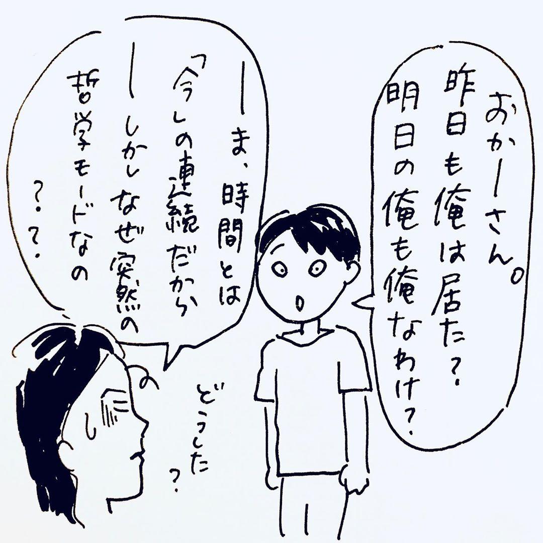 cafca_yamamoto_69658086_2673357549349898_8491940007120408443_n (1)