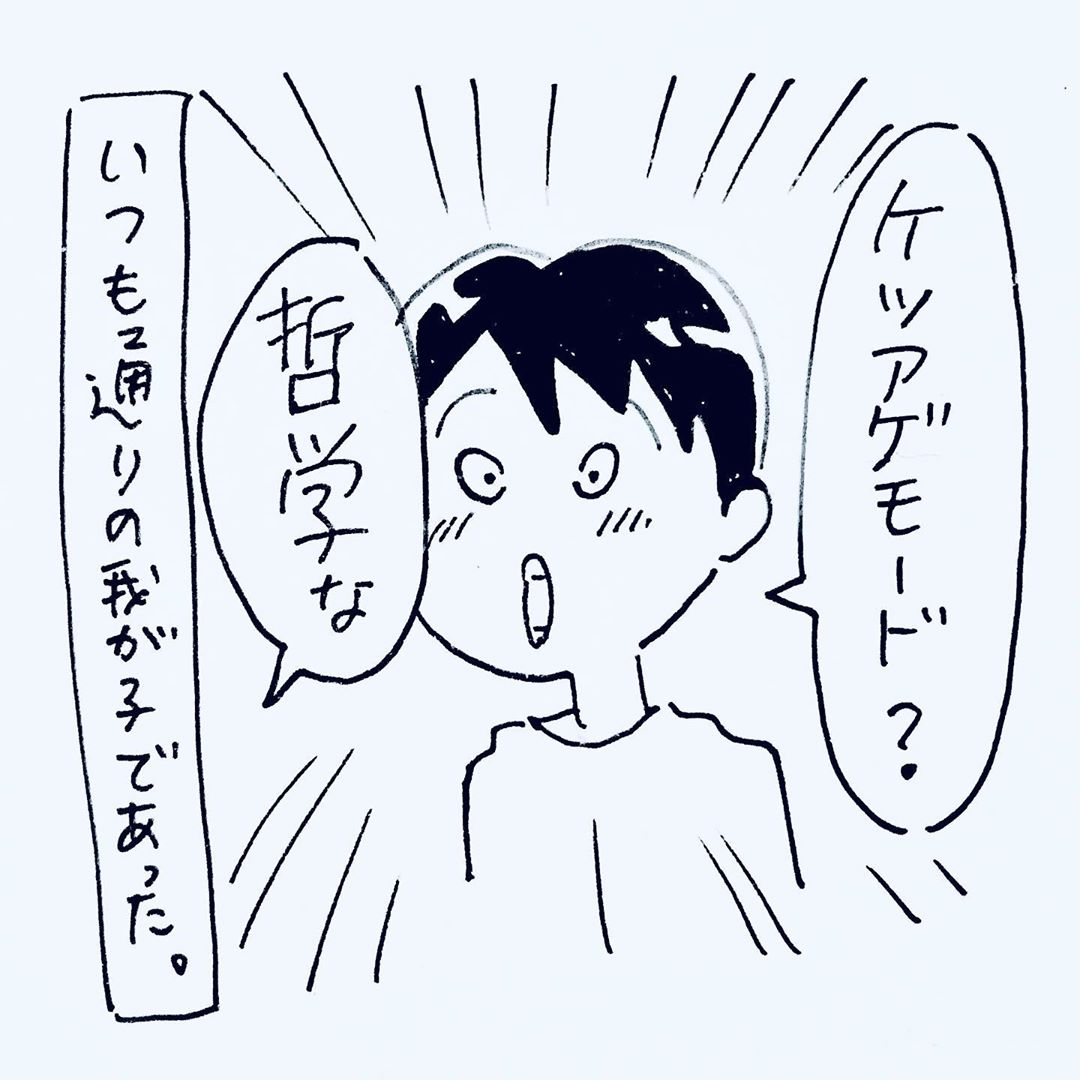 cafca_yamamoto_69645642_3333017483376816_3104780075384917254_n