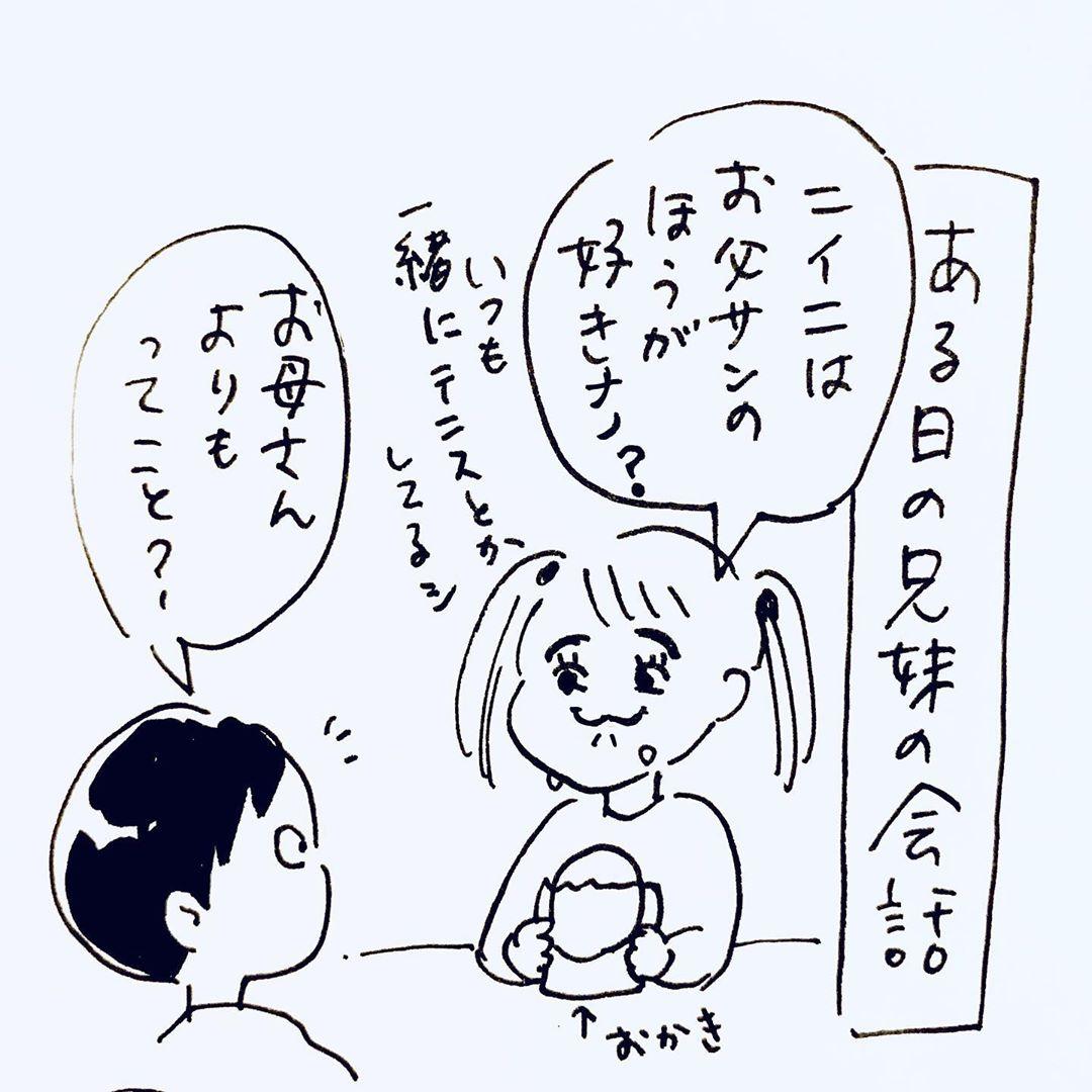 cafca_yamamoto_60649522_2456577591030041_2465139782776670836_n (1)