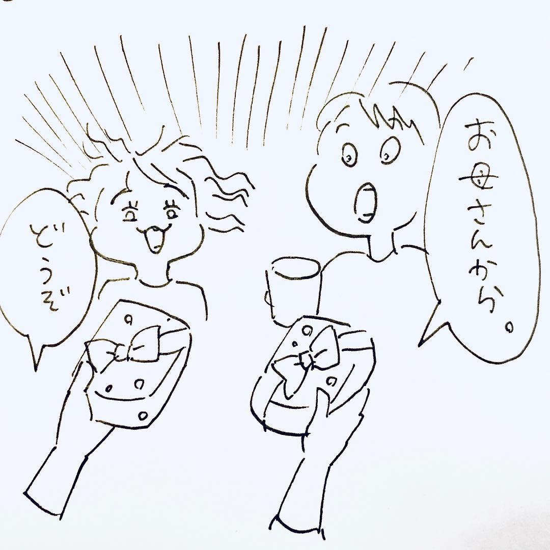 cafca_yamamoto_51489736_254089692149884_5745097944487048842_n