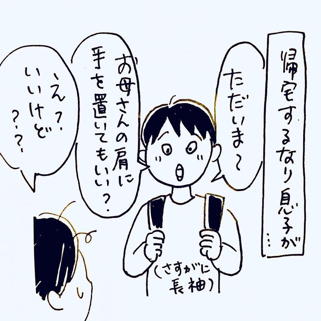 cafca_yamamoto_49475051_214161652748978_3851258875437116878_n