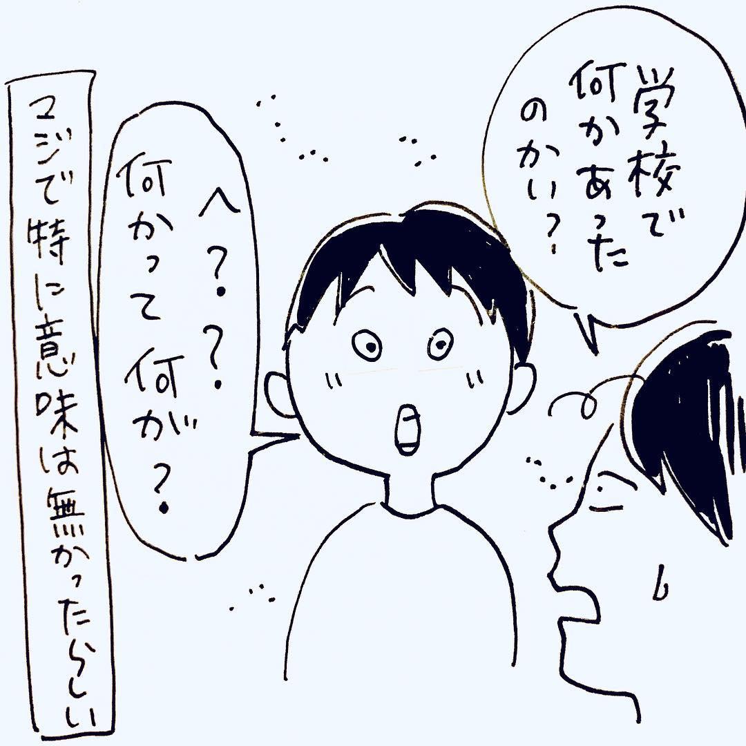 cafca_yamamoto_49858771_353223092165539_4356516364885042099_n