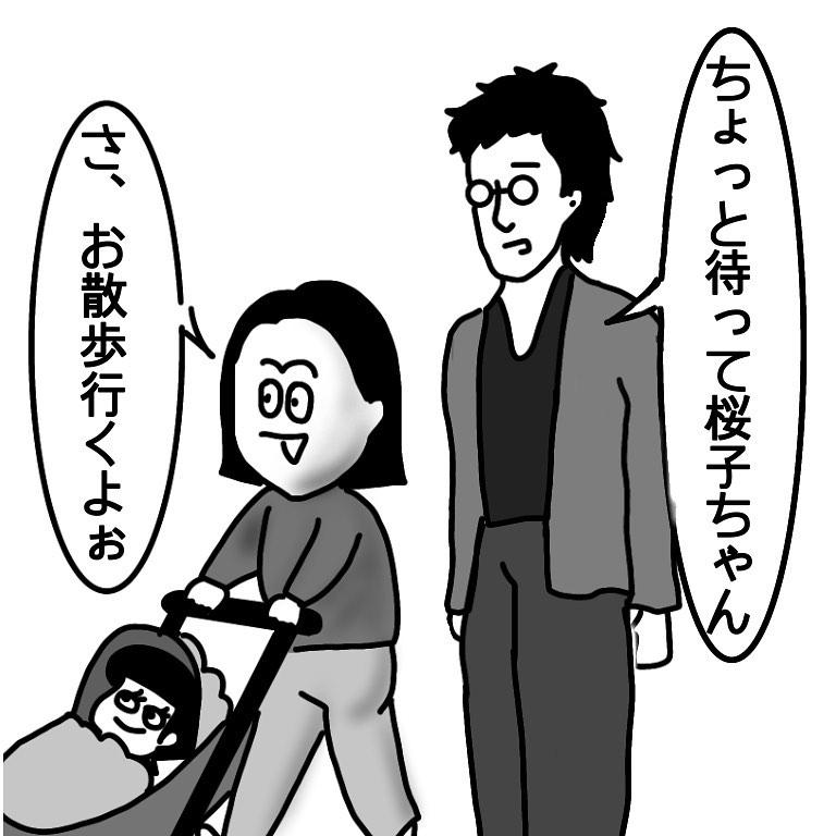 1 (8)