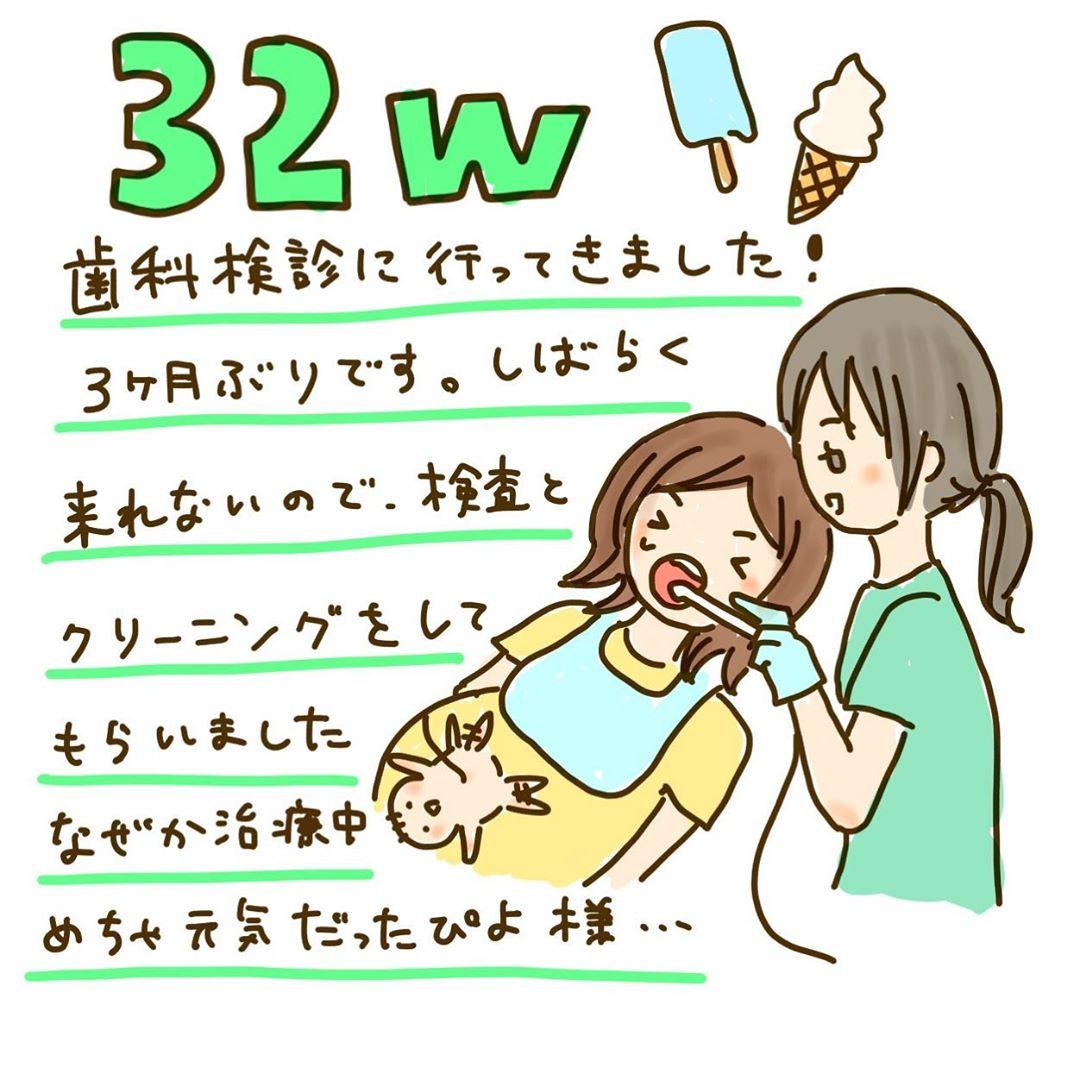 1 (18)