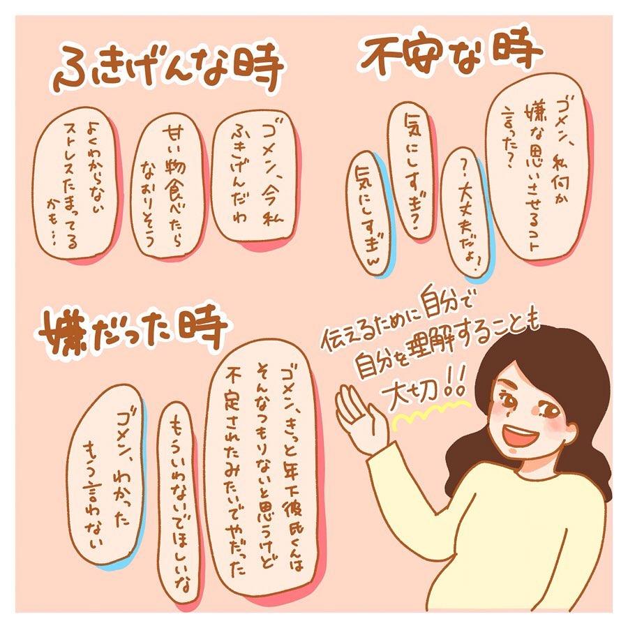 1 (12)
