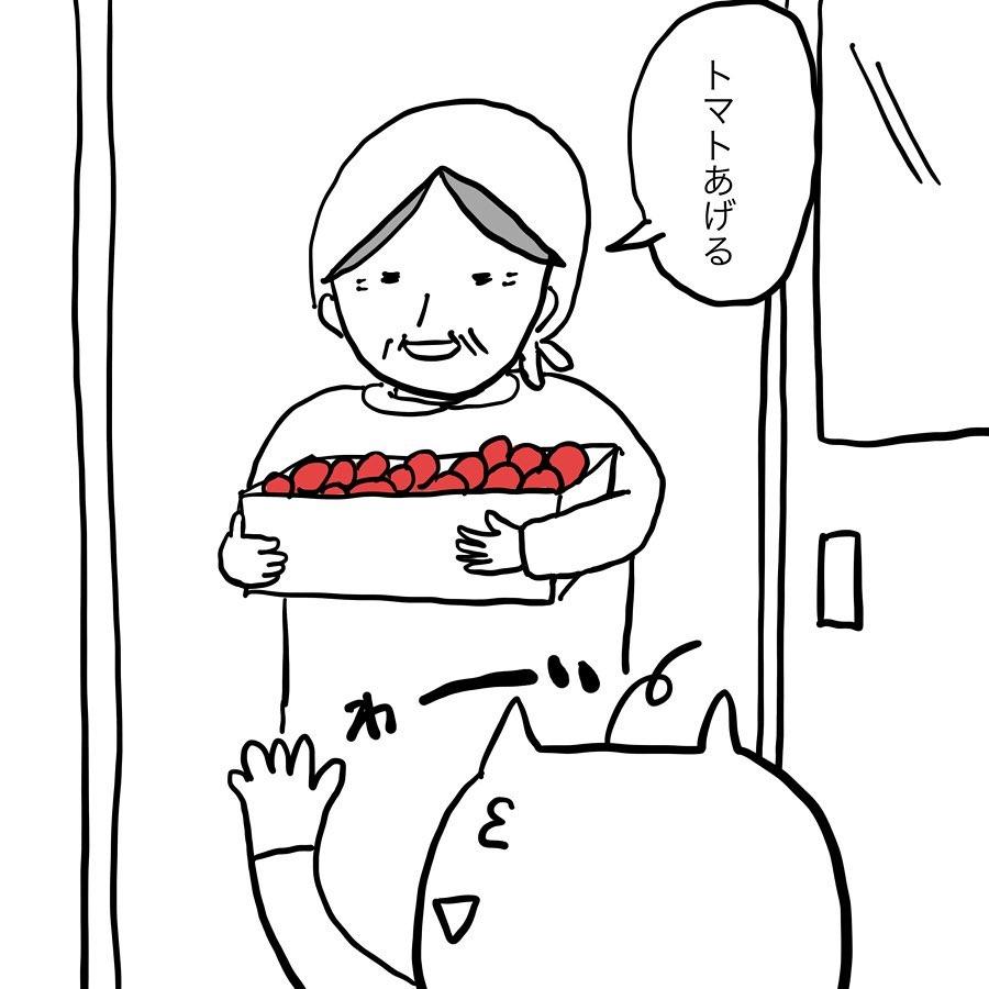 1 (39)