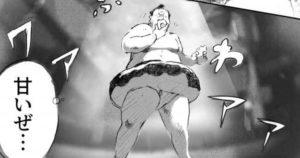 超カオスな「ドーナツ x 相撲」の漫画に、今年一番笑ったww