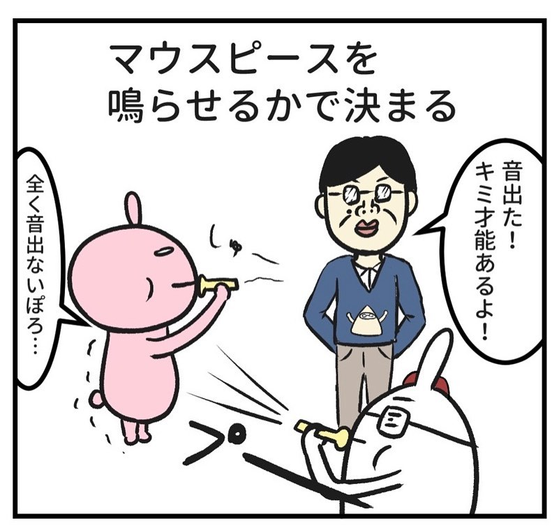 yuzuporoporo_71304172_475355746426094_5100367295513428116_n