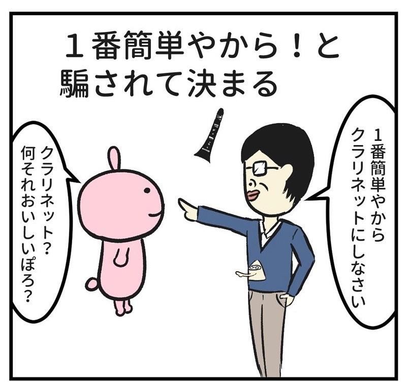 yuzuporoporo_72783043_429166951351163_897012139863698366_n