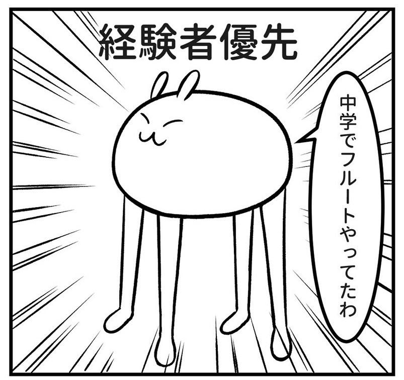 yuzuporoporo_73070655_2406011566316064_9131841646951251304_n