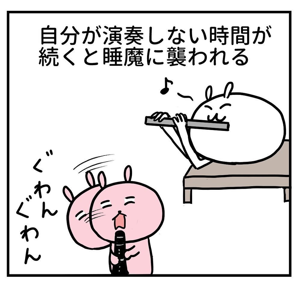 yuzuporoporo_72790782_992394867780102_713250712776724107_n