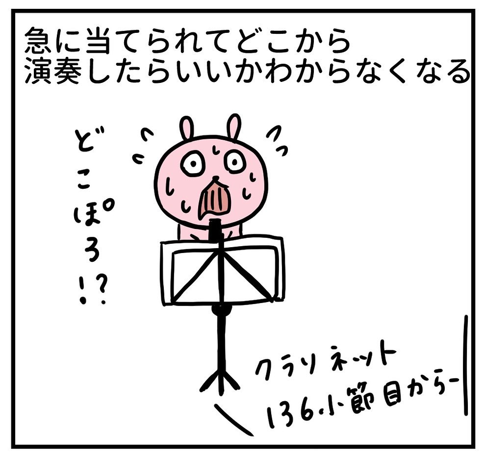 yuzuporoporo_73304993_556316998459136_5157581308522576433_n