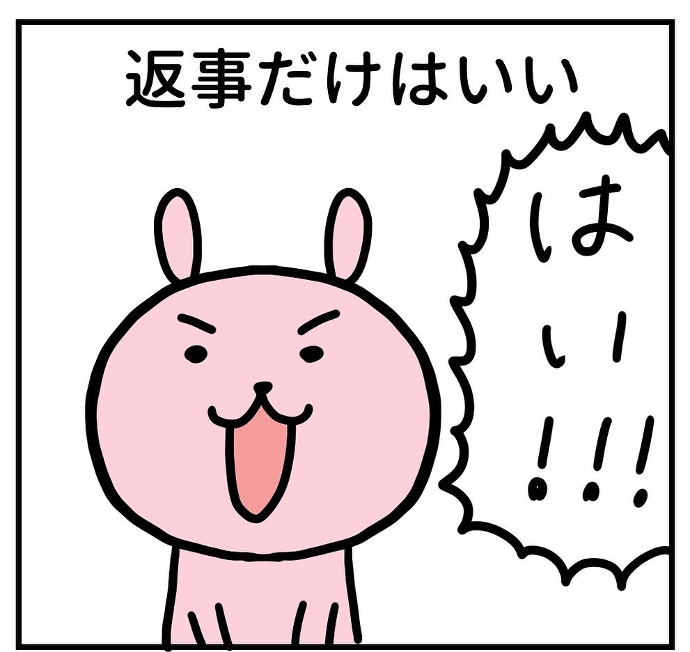 yuzuporoporo_71529909_169520024162578_7595445734329034129_n
