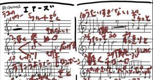 【楽譜はもはや解読不能】吹奏楽あるあるに共感とまんねぇ!