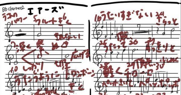 【吹奏楽あるある】共感が止まらない吹奏楽あるある10選