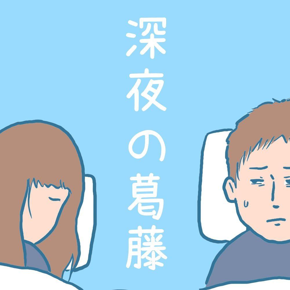 haruki_komugi_79838425_2407627816010054_182467399314644240_n