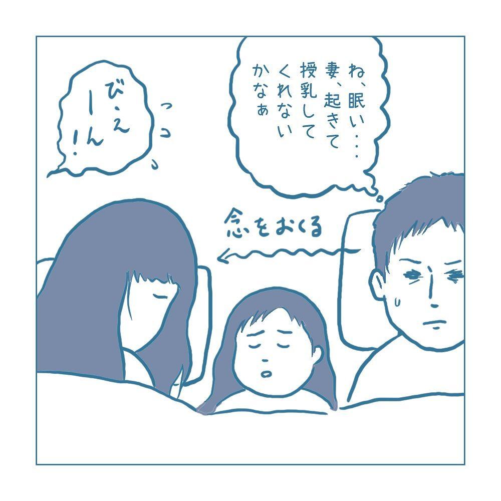 haruki_komugi_80603427_160114001962744_9127591879144265501_n