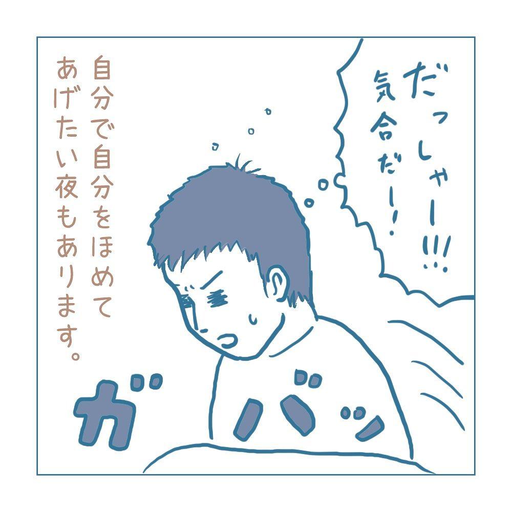haruki_komugi_80114768_2293485120949378_7757035909548467823_n