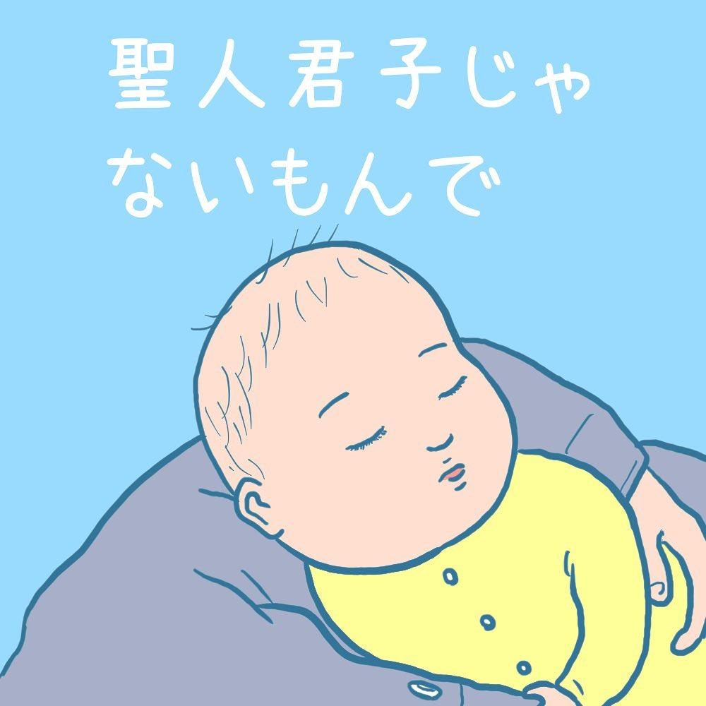 haruki_komugi_79921804_476710359911604_8347270194096422244_n
