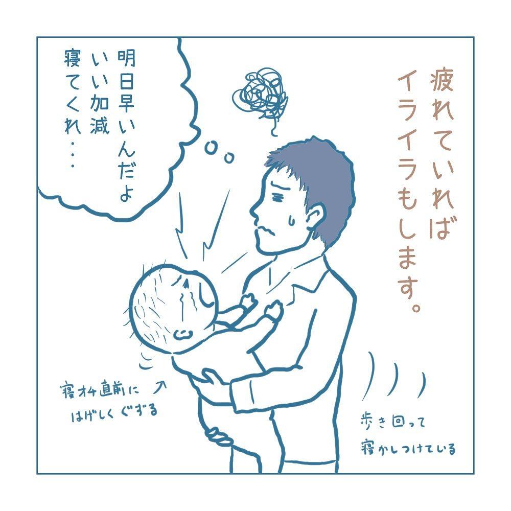 haruki_komugi_81103100_473246566921587_4377952553047728423_n