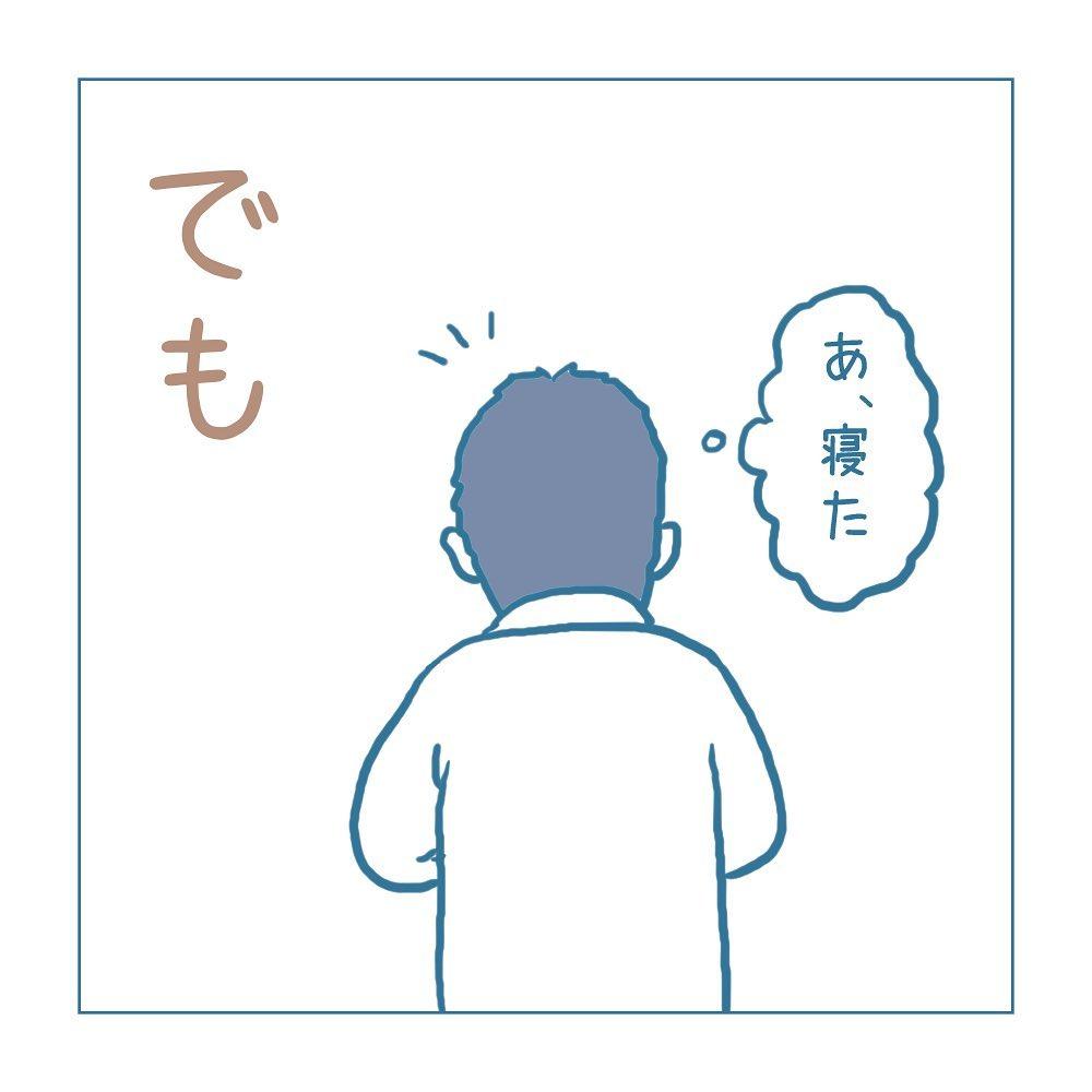 haruki_komugi_82158587_2506716522900807_966113681563221592_n
